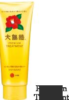 Premium Treatment