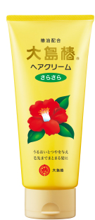 Hair Cream (Light)