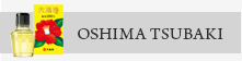 OSHIMA TSUBAKI