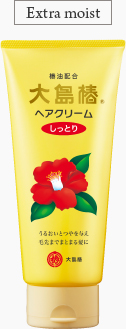 Hair Cream Extra moist